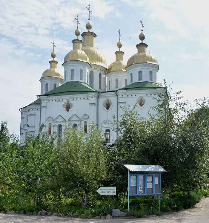 The Exaltation of the Cross Monastery in Poltava Ukraine.